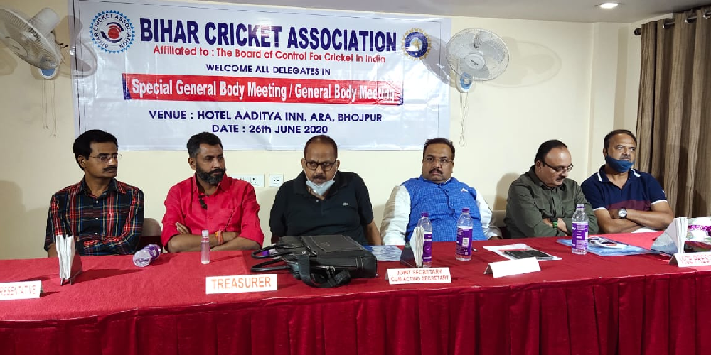 Bihar Cricket Association BCA [biharcricketassociation.com]
